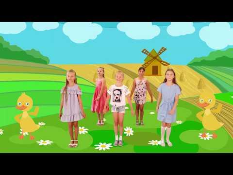 танец маленьких утят | танцы для детей