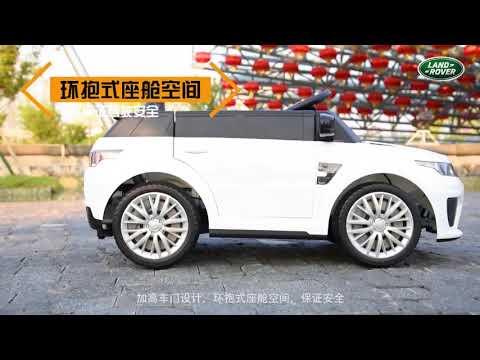 Электромобиль CHI LOK BO TOYS COMPANY Range Rover Sport SVR (белый)