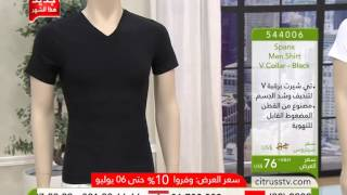 Spanx Men Compression  Citrusstv.com  قمصان سبانكس الداخلية الرجالية للتنحيف