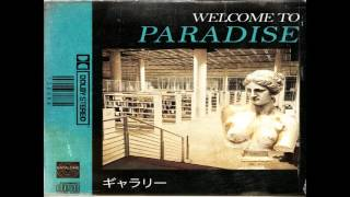 Jerry Galeries - Welcome To Paradise