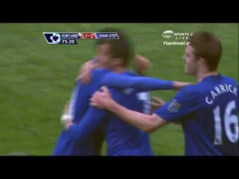 Federico Macheda vs Sunderland 1-2 Manchester United