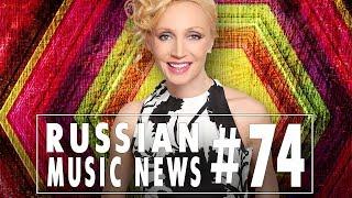 #74 10 НОВЫХ КЛИПОВ 2017 - Горячие музыкальные новинки недели