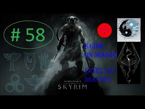 Героев меча и магии 5 скачать архивом