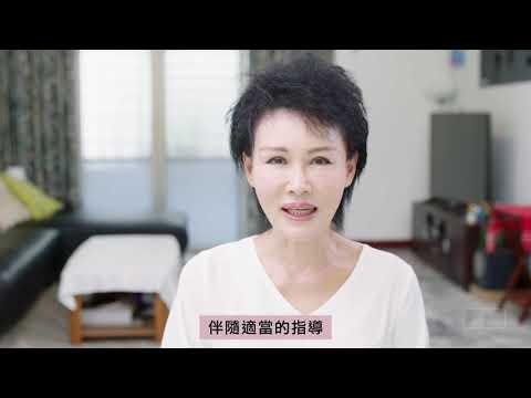 108年度臺北市聘用外籍看護工雇主安心計畫—到宅訓練廣告