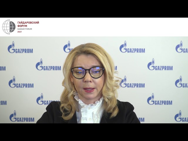 """PRESENTATION """"CURRENT TRENDS IN THE DEVELOPMENT OF THE GLOBAL GAS MARKET"""""""