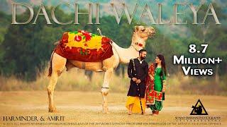 Dachi waleya best Punjabi pre wedding | Harminder & Amrit