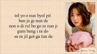 GFRIEND (여자친구) - Time For The Moon Night (밤) Easy Lyrics