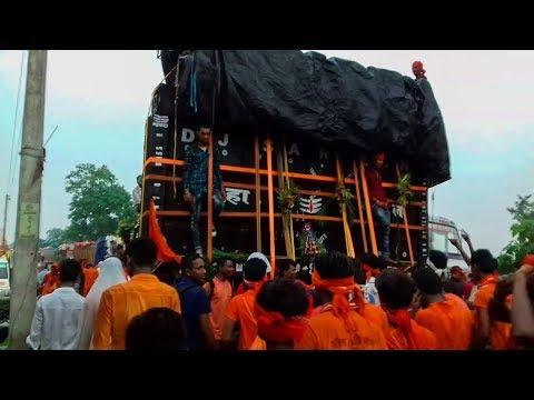 Download Dj Sarzen Trishul Dhari Bhole Baba Song Balarampur