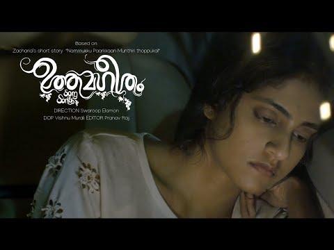 Uthamageetham (Short film in Malayalam)