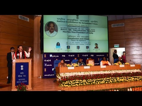 Vice President M.Venkaiah Naidu delivers the 1st Foundation Day Lecture of NCST