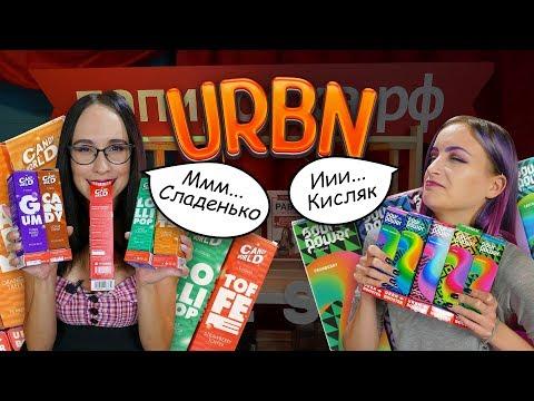 Cranberry - Sour Power URBN - видео 1