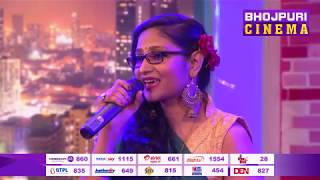Priyanka Singh/Godhan Puja Folk Song /Bhojpuri / Chitragupta Puja /Vineet Shah /Bhojpuri Cinema