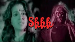 Full Kannada Movie 1993 | Shhh | Kumar Govind, Kashinath.