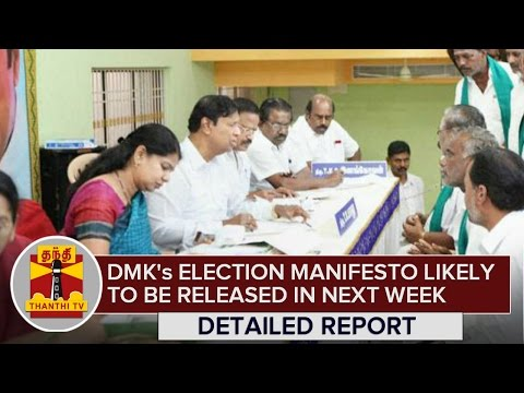 Detailed-Report--DMKs-Election-Manifesto-likely-to-be-Announced-in-Next-Week-05-03-2016