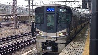 京都駅0番のりばから発車する225系100番台12両編成