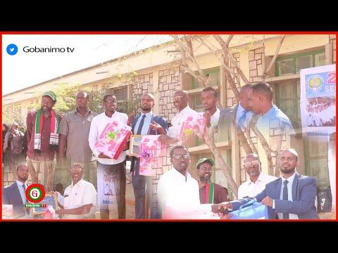 26 June High School Administration in Hargeisa.