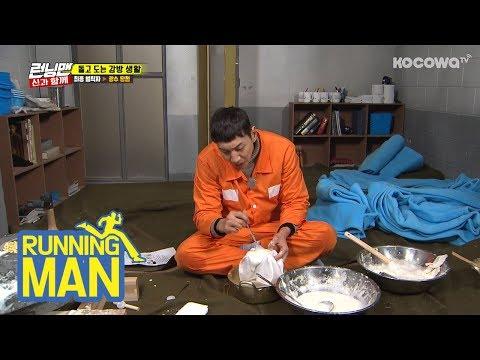 Kwang-soo making tofu [Running Man Ep 387]