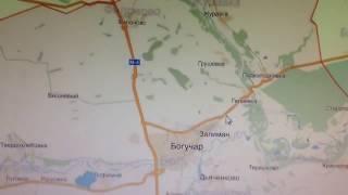 Штраф трасса М4 Воронежская область Богучарский район