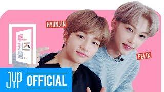 [Two Kids Room(투키즈룸)] VOL.3 Ep.07 Hyunjin X Felix