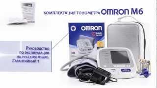 Автоматический тонометр Omron M6