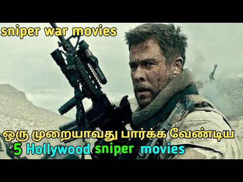 Hollywood best sniper related action movies in tamil   tubelight mind