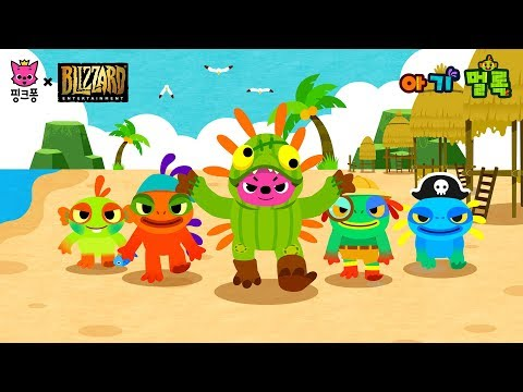 Baby Shark | Baby Murloc | Pinkfong X World of Warcraft