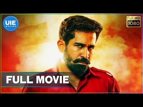 Yaman - Tamil Full Movie | Vijay Antony |  Miya George | Thiagarajan