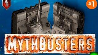 Разрушители Легенд #1 Wot Blitz