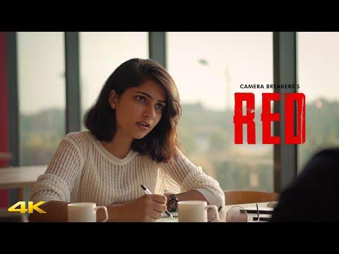 Film i ragazza con gli occhi di sesso Ray