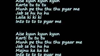 Gandi Baat Lyrics By Nabin Mahat