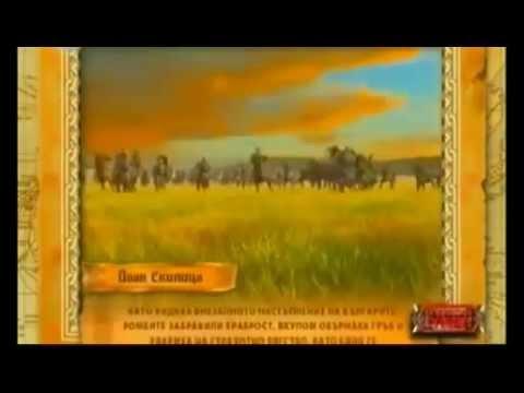 Цар Симеон - Битката при р
