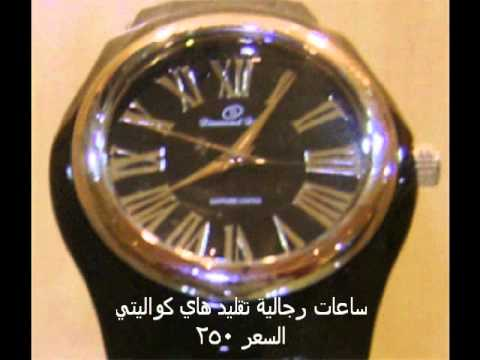 35750f9f8 من أقوى عطور العربية للعود , فقط للمتميزين