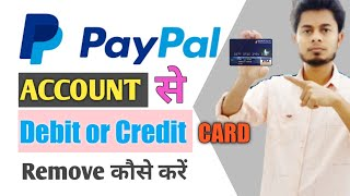How to Remove Credit or Debit Card from PayPal Account