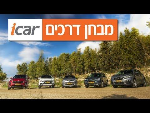 iCar והתכנית הכלכלית: מבחן השוואתי לג'יפונים