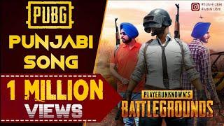 PUBG | Punjabi Song 2018 | SUN-E UBHI Ft. Manmohan Ubhi