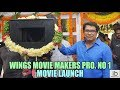 Wings Movie Makers Production No 1 Movie Launch