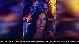 Горбунова Нурия Mrs. WORLD BEAUTY 1-ND VICE GOLD 2019