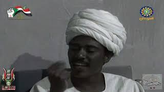 """اغاني حصرية غزال البر ياراحل ● حسن شرف الدين """"من مسلسل اللواء الأبيض - الحلقة الثامنة"""" تحميل MP3"""