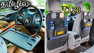 Under Rs 1000🔥 Car Accessories 😍Cheap n BEST |To buy in Amazon 😱 Tamil |2019 FLIPKART Billion Day