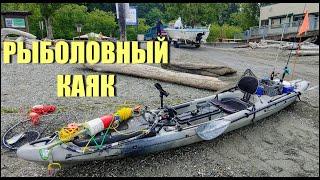 Каяк пластиковый для рыбалки rst рейнджер