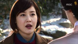 Feast Of The Gods, 5회, EP05, #07