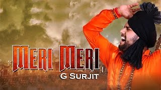 Meri Meri  G Surjit  Swarn Productions  New Punjabi Songs 2017  Latest Punjabi Songs 2017