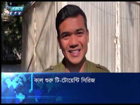 01 AM News || রাত ০১টার সংবাদ || 22 July 2021 || ETV News