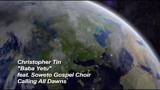 Christopher Tin Chords