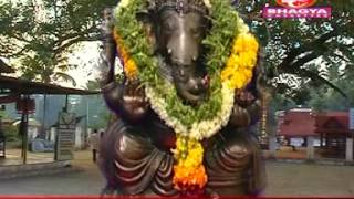 KOTTARAKARA GANAPATHY TEMPLE SONG