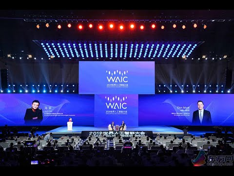 World Artificial Intelligence Conference 2019 / Tesla CEO Elon talks with  Alibaba founder Jack