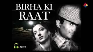 Chota Sa Fasana Hai Tere Mere Pyar Ka / Birha Ki Raat 1950