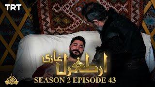 Ertugrul Ghazi Urdu | Episode 43 | Season 2