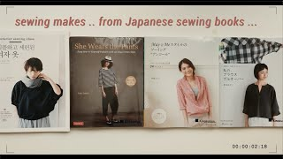 Sewing Mades From Japanese Sewing Books With Some Sewing Tips
