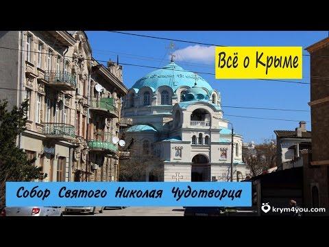 Храме святой троицы города челябинска
